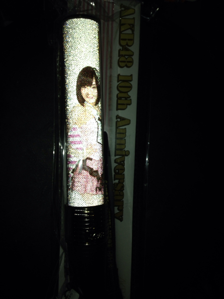 AKB48 NMB48 推しスティックライトNEO 公式 10周年 山本彩