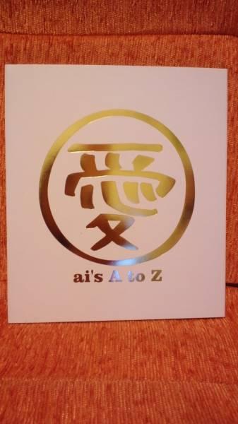 ☆大塚 愛 2007年ツアーパンフレット「A to Z」☆