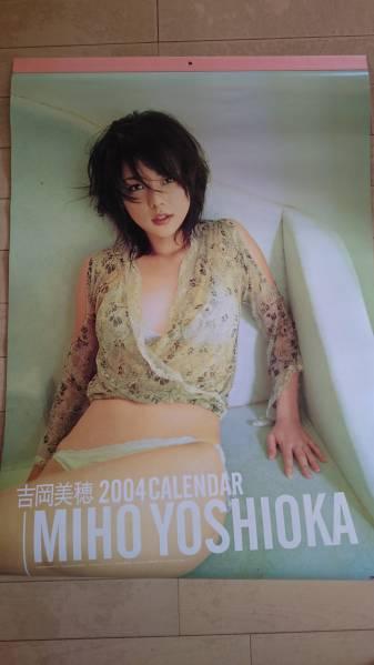 吉岡美穂 2004年版 カレンダー 新品 グッズの画像
