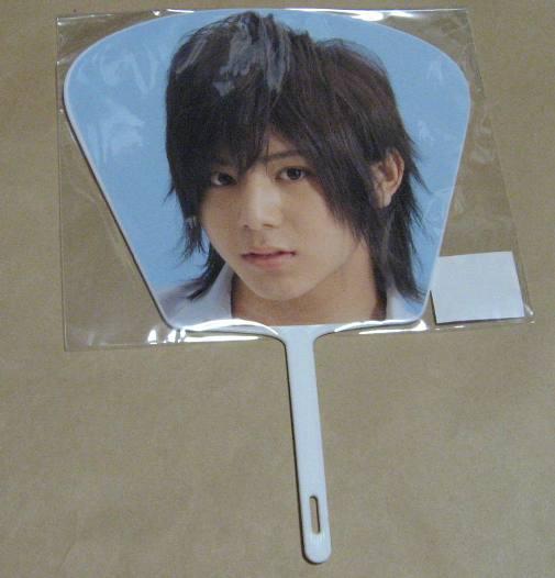 山田涼介 ミニうちわ Hey! Say! JUMPSUMMARY 2010新品