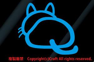 猫ステッカー/おしり,後ろ向き,ネコ,cat(空色)屋外耐候素材_画像1
