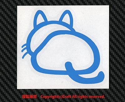 猫ステッカー/おしり,後ろ向き,ネコ,cat(空色)屋外耐候素材_画像2