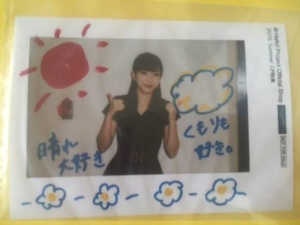■非売品■2016 Summerキャンペーン L判写真 植村あかり■