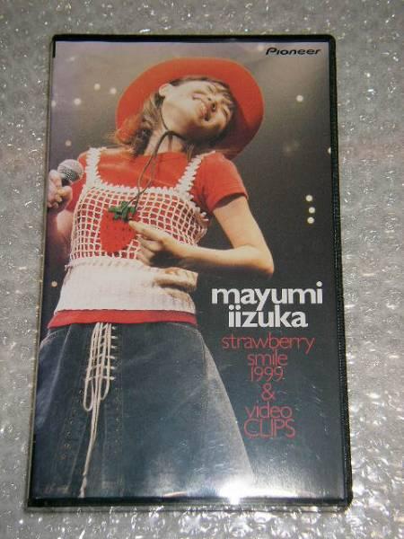 VHSビデオ 飯塚雅弓 strawberry smile 1999 & video clips 即決_画像1