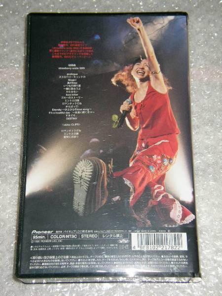 VHSビデオ 飯塚雅弓 strawberry smile 1999 & video clips 即決_画像3