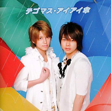 CD ◇テゴマス ◇アイアイ傘 ◇初回...