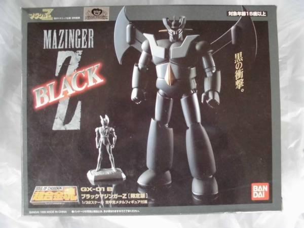 Bandai Chogokin soul black Mazinger Z black 4902425613253