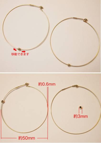 新品 送料無料 K18YG製 形状記憶 スリム フープ リング & ミラーボール ピアス/直径50mm/輪 イエローゴールド 地金/新品/細身_18金イエローゴールド製。