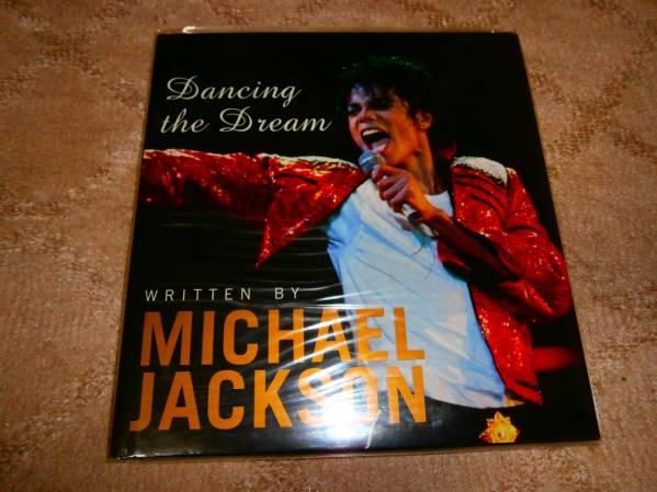 マイケルジャクソン Dancing the Dream 洋書*最終処分品 ライブグッズの画像