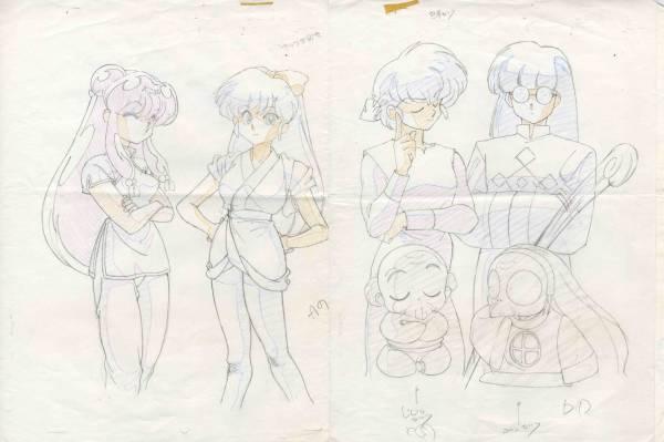 OVA『らんま1/2』版権原画です。_画像1