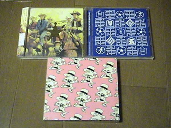 RIP SLYME リップスライム グッジョブ! 初回生産限定盤 DVD付 TIME TO GO TOKYO CLASSIC One 楽園ベイベー FUNKASTIC BLUE BE-BOP JOINT 虹_画像1