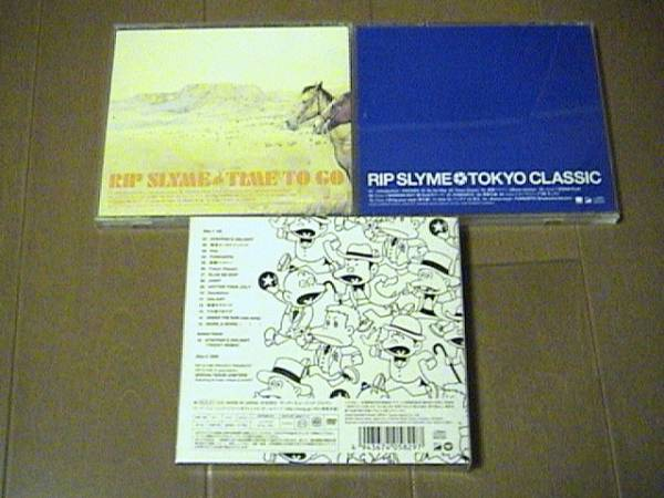 RIP SLYME リップスライム グッジョブ! 初回生産限定盤 DVD付 TIME TO GO TOKYO CLASSIC One 楽園ベイベー FUNKASTIC BLUE BE-BOP JOINT 虹_画像3