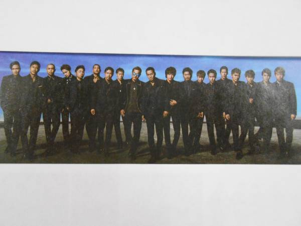 EXILE☆EXTREME BEST☆先着購入特典ポスター☆B2サイズ