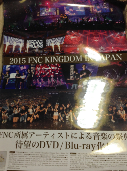 [2015 FNC KINGDOM IN JAPAN]告知ポスター新品!CNBLUE,FTISLAND