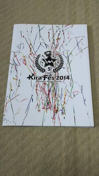 kiramune キラフェス 2014 直筆サイン入りパンフレット 神谷浩史