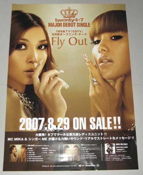 /8◎ポスター twenty4-7 / Fly Out トウェンティーフォーセブン