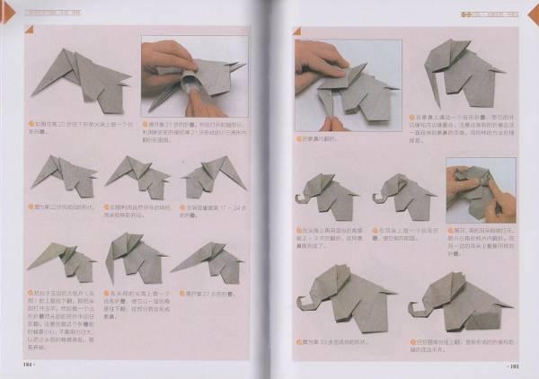 9787511355232 丸一冊で中国結び、折紙、串珠(ビーズ)を学ぶ 中国伝統工芸 中国語 手芸 _画像2