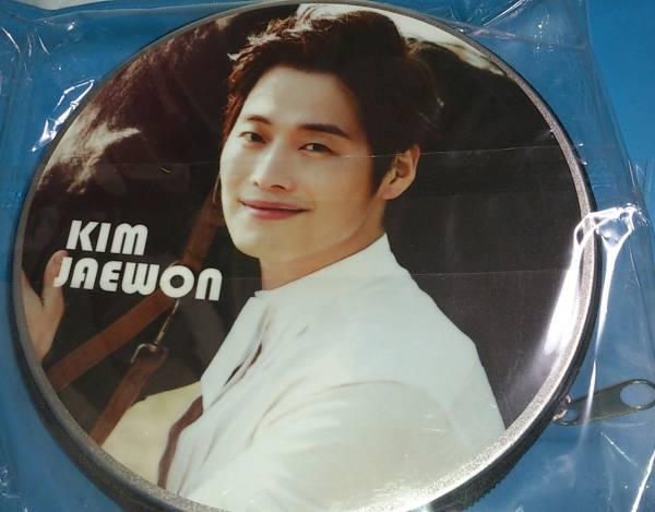 キム・ジェウォン CDケース DVDケース ラス1