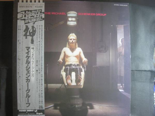 THE MICHAEL SCHENKER GROUP ◆U752NO◆LP_画像1