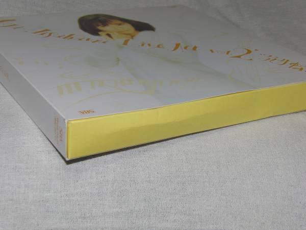 ★ 久川綾 ★ LIVE Act Vol.2 気分転換 【 VHS 】_画像3