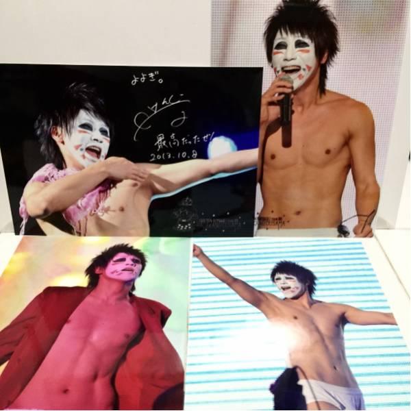 ゴールデンボンバー 樽美酒研二 ライブ写真 裸の王様