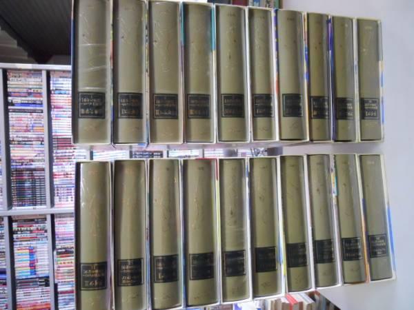 ●集英社ギャラリー●世界の文学●全20巻完結セット●文学全集定_画像2