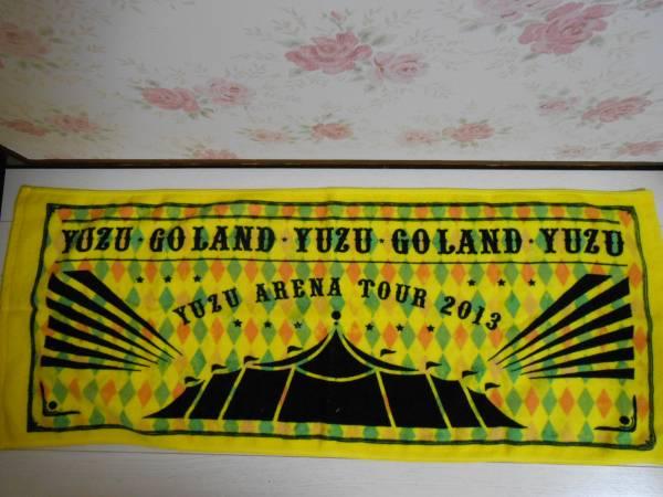 ゆず/【新品】YUZU ARENA TOUR 2013 GO LAND フェイスタオル