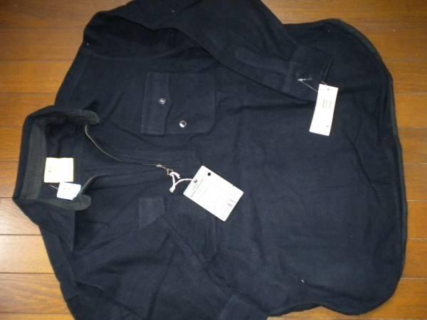 OneJP, Japanese Auctions! Docker made the K-1 Khakis