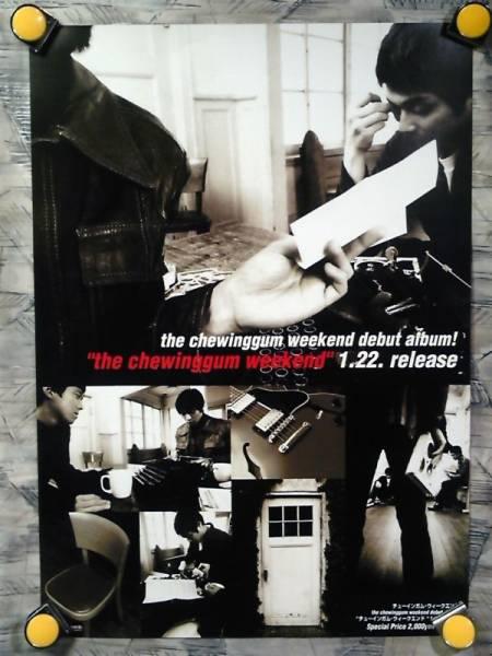 p6【ポスター/B-2】チューインガム ウィークエンド/'97