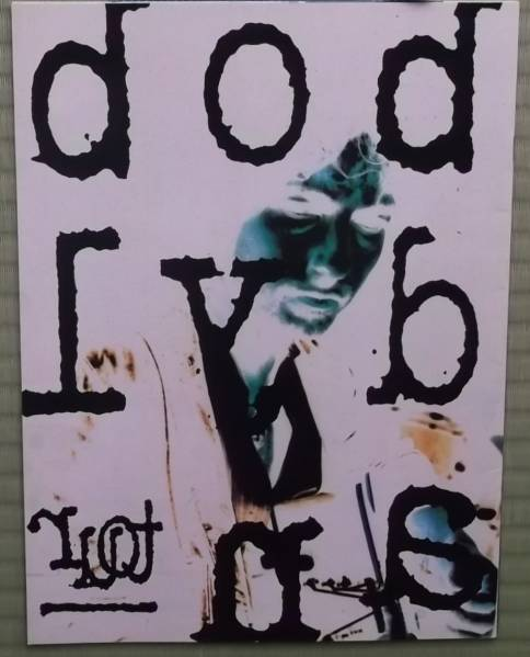 【祝!タイトル文字数上限65字への増加記念650円スタートオークション】●1997年 ボブ・ディラン コンサートツアー●