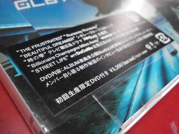 LIMITED EDITION 初回生産限定 CD+DVD GLAY グレイ THE FRUSTRATED ザフラストレイテッド TERU TAKURO JIRO ヴィジュアル系 V系_画像1