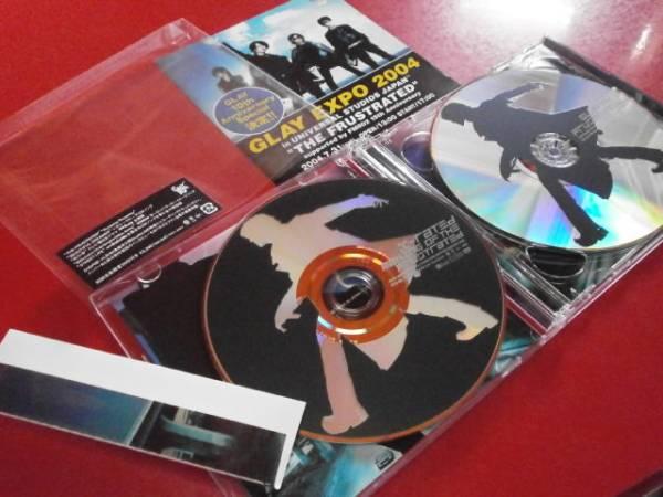 LIMITED EDITION 初回生産限定 CD+DVD GLAY グレイ THE FRUSTRATED ザフラストレイテッド TERU TAKURO JIRO ヴィジュアル系 V系_画像2