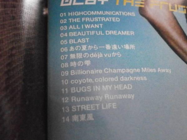LIMITED EDITION 初回生産限定 CD+DVD GLAY グレイ THE FRUSTRATED ザフラストレイテッド TERU TAKURO JIRO ヴィジュアル系 V系_画像3
