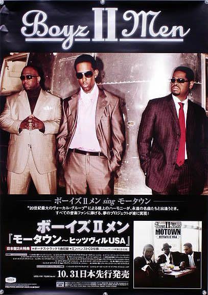 Boyz II Men ボーイズIIメン B2ポスター (1D05012)