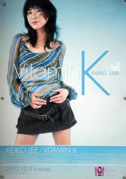 keiko lee ケイコ・リー B2ポスター (1K17001)