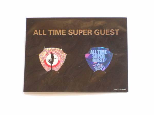 ★布袋寅泰★ALL TIME SUPER GUEST ピックセット ライブグッズの画像