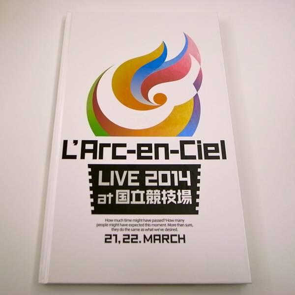 ラルクアンシエル LIVE 2014 at 国立競技場 パンフレット L'Arc-en-Ciel hyde