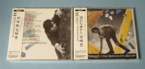 尾崎豊☆『回帰線』『壊れた扉から』新品未開封2枚セットCD
