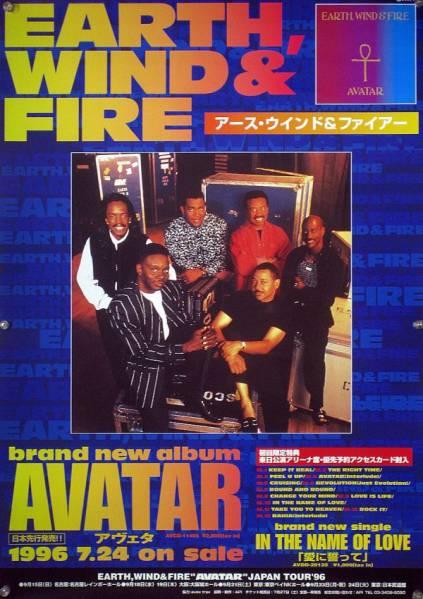 アース・ウインド&ファイアー EW&F B2ポスター (1R04001)