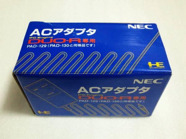 PCエンジンDUO-R専用アダプタ PAD-129_画像1