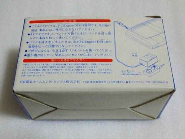 PCエンジンDUO-R専用アダプタ PAD-129_画像3