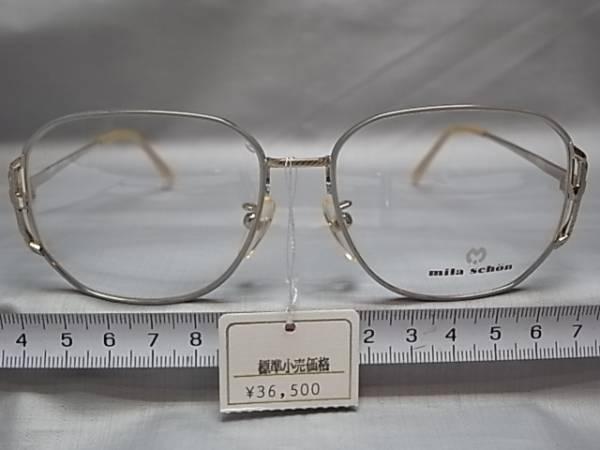 84□10/メガネ めがね 眼鏡フレーム 日本製 ミラーション_画像1
