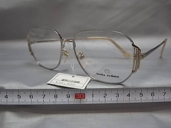 84□10/メガネ めがね 眼鏡フレーム 日本製 ミラーション_画像2