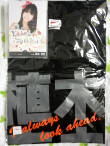HKT48 植木南央 2015生誕Tシャツ 新品 Lサイズ 写真付 ライブグッズの画像