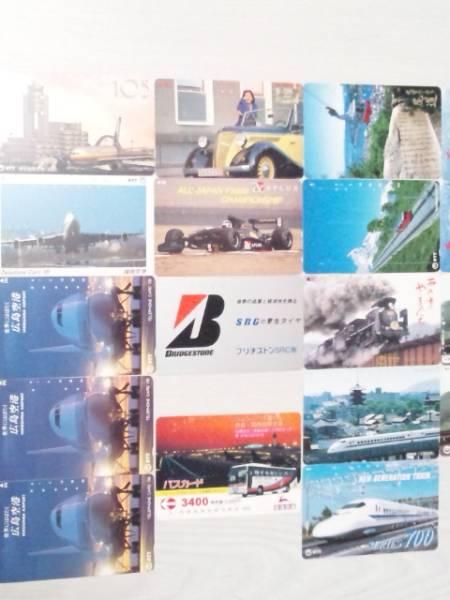 使用済28枚テレホンカード鉄道.電車・帆船.飛行機テレカ!新幹線 鉄オタ_バスカードあり。