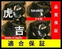 /H142●適合保証●クボタ●40本●耕運機爪●日本製 NEW!!トラクター爪●