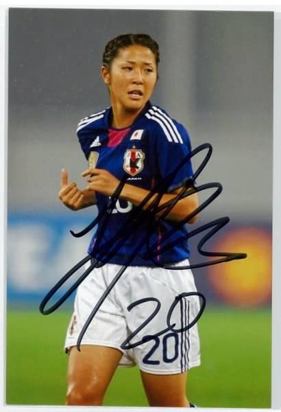 C345 直筆サイン写真 なでしこジャパン 永里亜沙乃 日本代表ユニ
