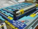 マイクロエースA0704 255系1次型 特急「わかしを」 9両セット