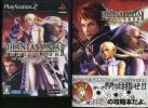 PS2★ファンタシースターユニバース イルミナスの野望+完全攻略本つき