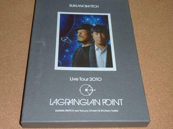 スキマスイッチ TOUR 2010 LAGRANGIAN POINT ツアーパンフレット